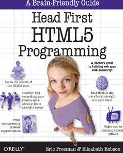 690 грн.  Head First HTML5 Programming
