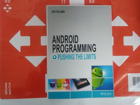 Android Programming: Pushing the Limits, Erik Hellman купить