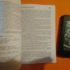HTML5. Разработка приложений для мобильных устройств Эстель Вейл купить