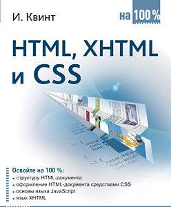 399 грн.| HTML