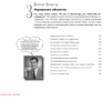 Head First. Паттерны проектирования. Обновленное юбилейное издание Фримен Э.