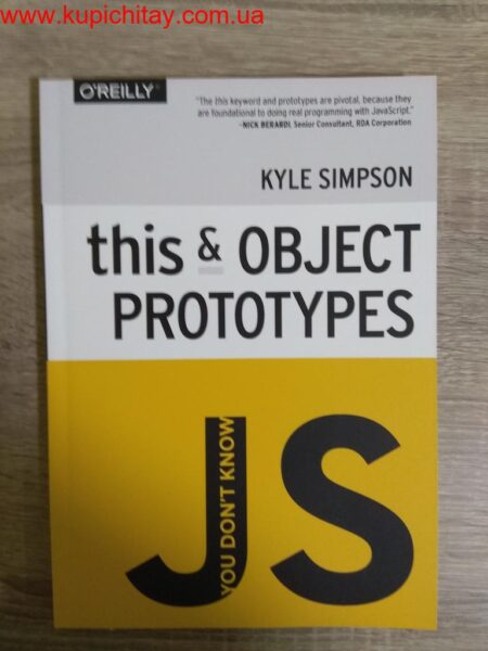 280 грн.| You Don't Know JS: This & Object Prototypes 1st Edition Kyle Simpson купить книгу
